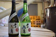 盛岡で激レア地酒を蔵元と!鍵屋「日本酒の会~蔵元と語らう夕べ~」