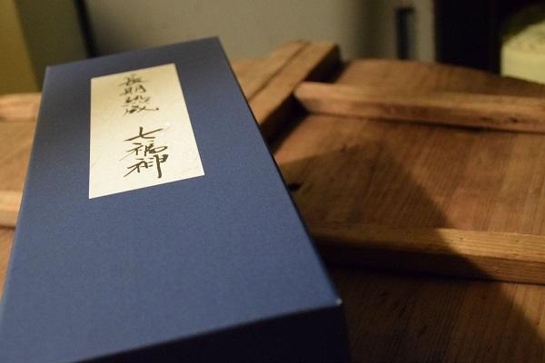 日本酒の賞味期限は?おいしい保存方法のコツ