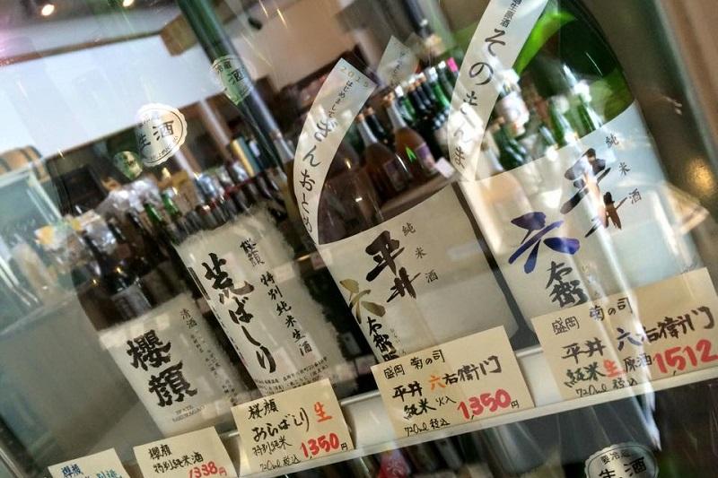 日本酒が腐る?賞味期限と保存方法のポイントはココ