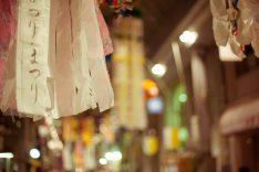 【8/4-8/7】盛岡肴町アーケード七夕まつり開催中!彩り華やかな七夕飾りを楽しもう