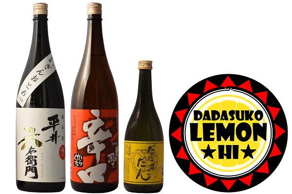 【1日だけ】もりおか材木町「よ市」で菊の司飲みませんか??