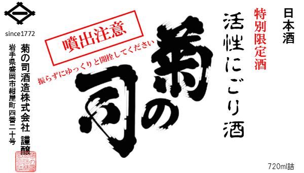 【10/8-10】八幡平山賊まつりに出店します!