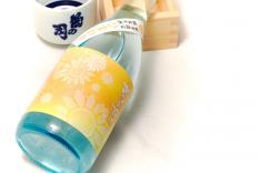 純米生酒菊の司ひまわり (2)