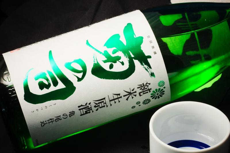 幻の復刻米の旨みを搾ってそのまま!純米生原酒菊の司亀の尾仕込
