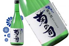 kikunotsukasa_ginginga