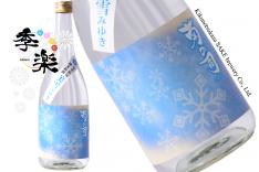 kikunotsukasa_miyuki