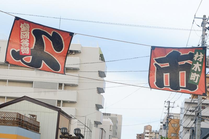 材木町「よ市」2017開幕!菊の司酒造も出店します!
