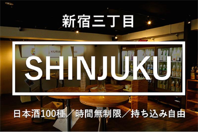 shop_shinjuku-1