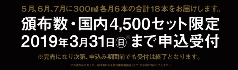 img松平20190215バナー(a)