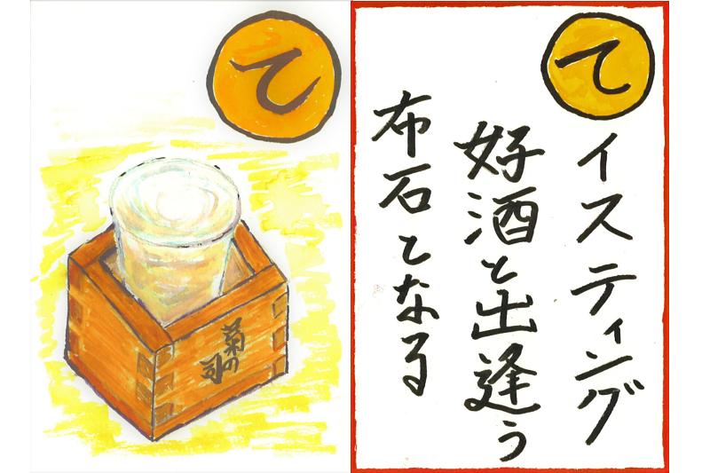 img松平隆寿20181012