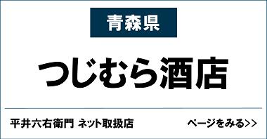 hira6b_tsujimura