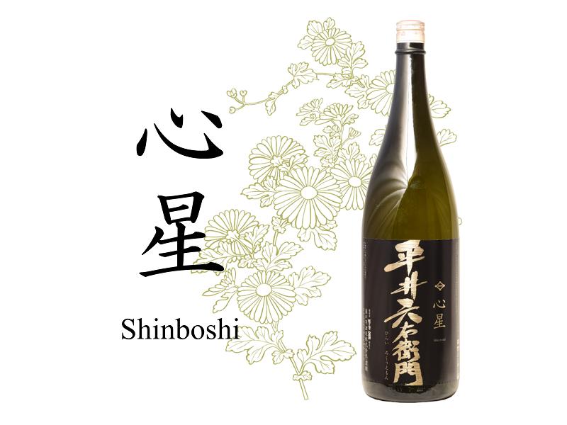 hirairokuemon_shinboshi
