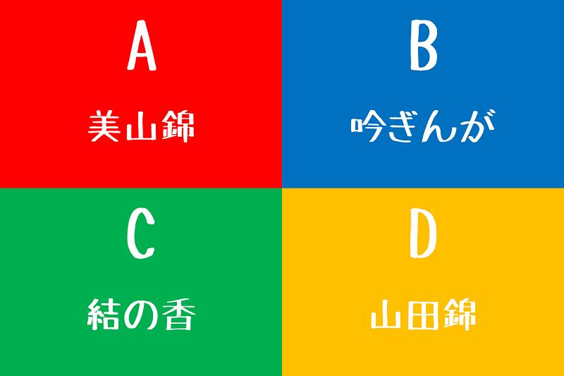 非公開クイズ_1