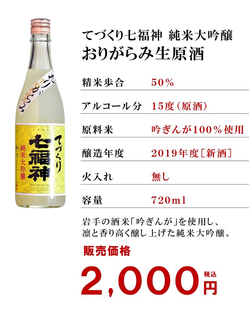 kurabiraki2020_sakect_a