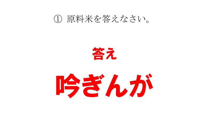 sicifukujin_hikoukai_answer2019_1