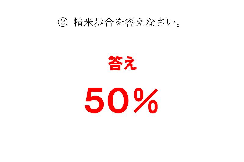 sicifukujin_hikoukai_answer2019_2