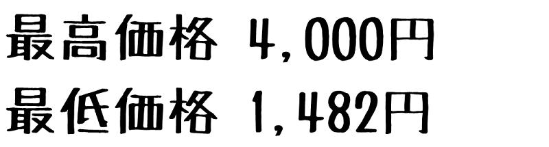埼玉純米大吟醸