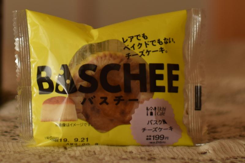 助けて!「バスチー」に合いそうな日本酒を探しています。