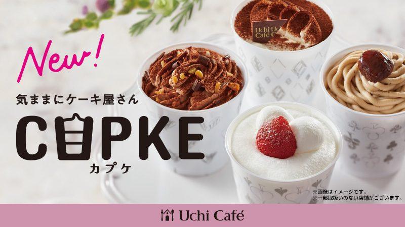 20191022_cupke_g