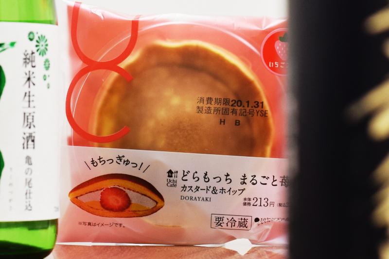 I LOVE YOUのお供に。苺スイーツと日本酒で甘酸っぱい恋の味?