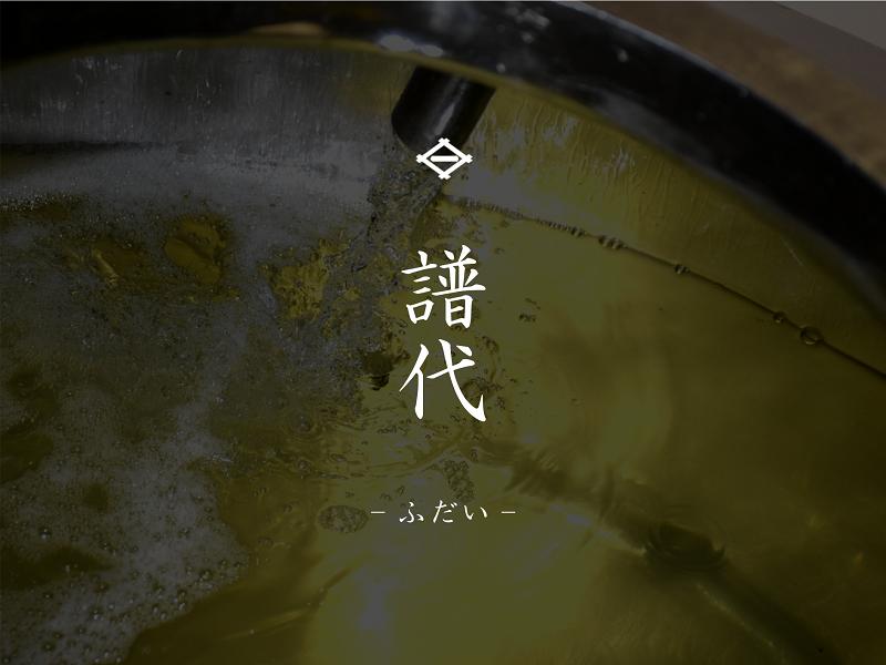 hirairokuemon_fudai