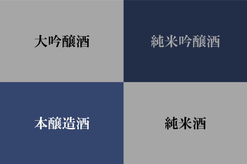 hikoukai2021_ap1