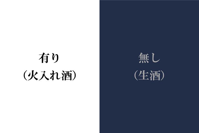 hikoukai2021_ap4