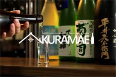 kuramae_lp