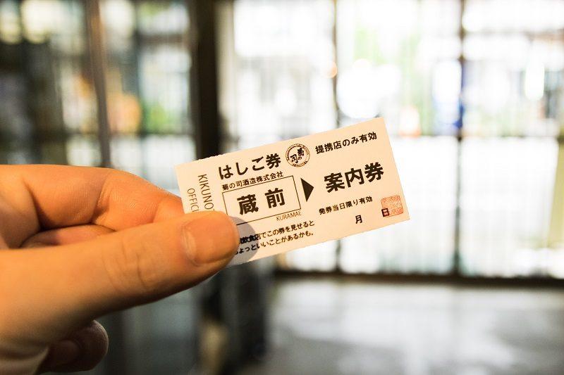 pic_kuramae (36)