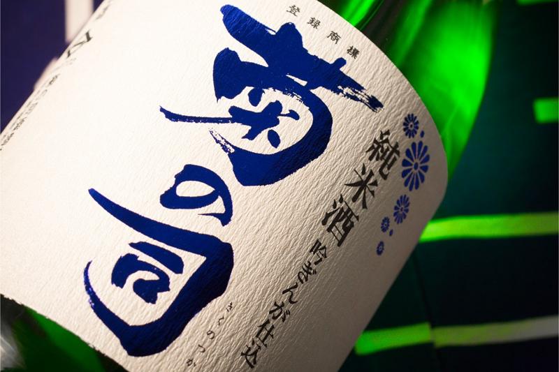 グローバルな料理に合わせる純米酒は「酸味」がカギ!