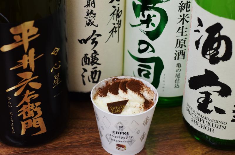 思わずクセになる?日本酒でティラミスがぐんっと美味しくなる話