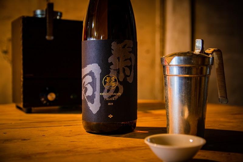 菊の司 髭シリーズ 旨い燗酒が飲みたくて造りました。