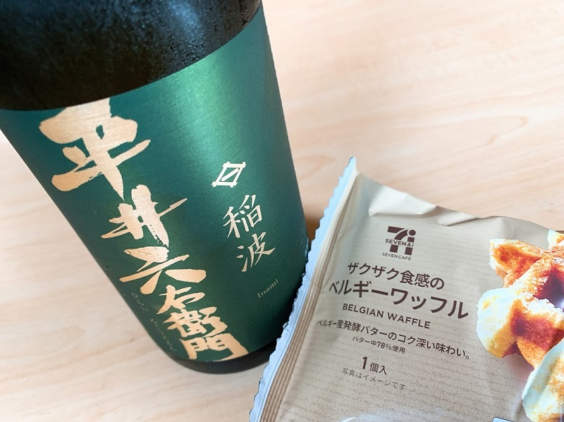 「日本酒とコンビニスイーツ」で蔵前スイーツ女子会しちゃう?!