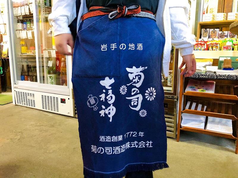 日本伝統のお仕事着!「帆前掛け」って何?