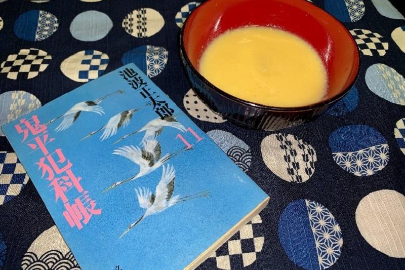 鬼平犯科帳に学ぶ。風邪の味方「卵酒」のはなし