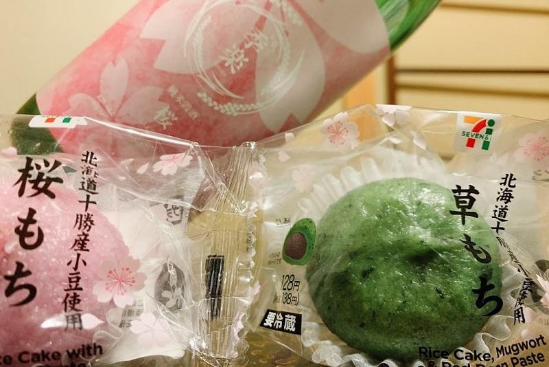 「コンビニ和菓子×春酒」日本酒でおうちお花見してみた